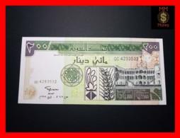 SUDAN 200 Dinars 1998 P. 57 A  UNC - Sudan