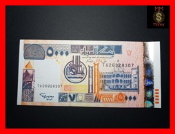 SUDAN 5.000 5000 Dinars 2002 P. 63  UNC - Sudan