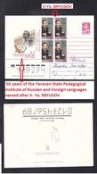 Letter Of Armenia.Erevan - Russia. Moscow.V.Ya. BRYUSOV Russian Poet, Prose Writer. - Armenien