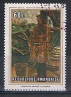 Rwanda  Y/T 332 (0) - Rwanda