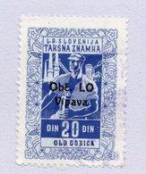 1950s YUGOSLAVIA, SLOVENIA, 20 DIN. OLO GORICA MUNICIPALITY REVENUE STAMP - Slowenien