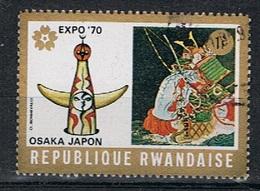 Rwanda  Y/T 365 (0) - Rwanda