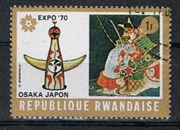 Rwanda  Y/T 365 (0) - 1970-79: Gebraucht