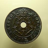 Southern Rhodesia 1 Penny 1947 - Rhodesia