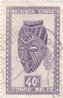 "TIMBRE 0041 - Congo Belge - Y&T BE-CD 281 De 1948 - 40 Centimes - ""Ngadimuashi"" Female Mask - Congo Belge"
