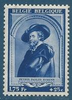Belgique N°509 Fonds De Restauration De La Maison De Rubens Neuf** - Belgium