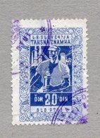 1950s YUGOSLAVIA, SLOVENIA, 20 DIN OLO PTUJ MUNICIPALITY REVENUE STAMP - Slowenien