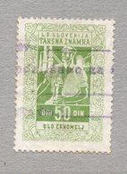 1950s YUGOSLAVIA, SLOVENIA, 50 DIN OLO CRNOMELJ MUNICIPALITY REVENUE STAMP - Slowenien