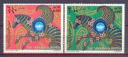 1984- Somalia- The 36th International Fair - Complete Set MNH** - Somalië (1960-...)
