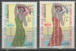 1984- Somalia- International Stamps Exhibition - Complete Set MNH** - Somalië (1960-...)