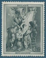 Belgique N°511 Fonds De Restauration De La Maison De Rubens Neuf** - Belgium