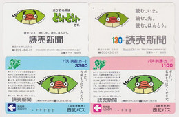 Lot De 4 Cartes Prépayées Japon - MANGA BD / HAYAO MIYAZAKI Studio GHIBLI  - Animé Japan Prepaid Bus Cards - 12004 - Stripverhalen