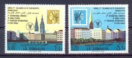 1983- Somalia- The 2nd International Congress Of Somali Studies - Complete Set MNH** - Somalië (1960-...)