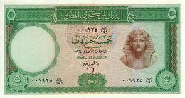 EGYPT  P. 39a 5 P 1964 UNC - Egypt
