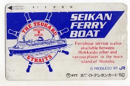 TELECARTE JAPON SEIKAN FERRY BOAT THE TSUGARU STRAITS - Boats