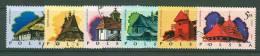 POLAND 1974  MICHEL NO: 2302 - 2307  USED - 1944-.... Republic