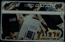 ISRAEL 1995 BEZEQ PHONECARD ALMOG USED VF!! - Israel