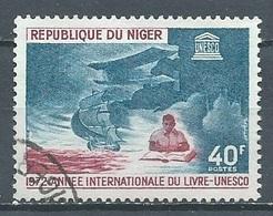 Niger YT N°258 Année Internationale Du Livre UNESCO Oblitéré ° - Níger (1960-...)