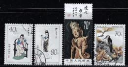 CHINA PRC 1981...1984 CAT VALUE US $8.50 - 1949 - ... People's Republic