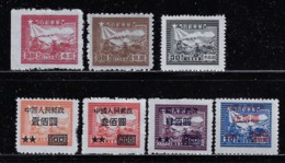 PRC & EASTERN CHINA 1949 TRAIN AND POSTAL RUNNER MINT - Unused Stamps