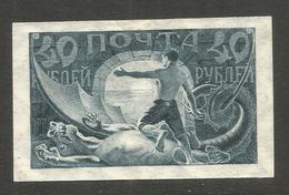 RUSSIA. 40R DRAGON MINT NO GUM. - 1917-1923 Republic & Soviet Republic