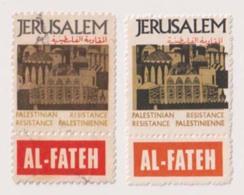 PSⓈ06501 Palestine - AL-FATEH - Jerusalem Issue Variety  Shift Palestinian Resistance In One Stampe - Palästina