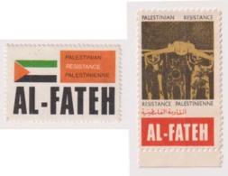 PSⓈ29502 Palestine - Palestinian Resistance  AL-KARAMAH / AL-FATEH -Advertising Stamp / Label / Cinderella - Palästina