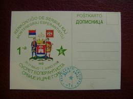 Serbia-Montenegro-Nis-2003  # A 656 - Esperanto