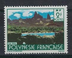 POLYNESIE    N°  YVERT  : 252   NEUF SANS  CHARNIERES - Französisch-Polynesien
