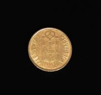 $F52-1 Escudo Coin - Portugal - 1987 - Portugal