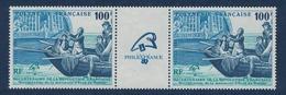 POLYNESIE    N°  YVERT  : 336 A              NEUF SANS  CHARNIERES - Französisch-Polynesien
