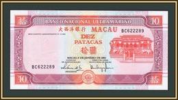 Macau 10 Patacas 2001 P-76 (76a) UNC - Macau