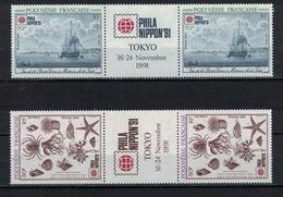 POLYNESIE    N°  YVERT  : 393 A /394 A       NEUF SANS  CHARNIERES - Französisch-Polynesien