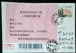 CHINA CHINE CINA POSTCARD  JIANGSU SUZHOU TO JIANGSU SUZHOU  WITH  ANTI COVID-19 INFORMATION - China