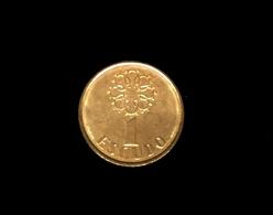 $F55-1 Escudo Coin - Portugal - 1990 - Portugal