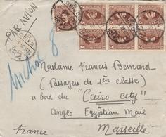LETTRE AVION LE CAIRE EGYPTE 1936 POUR FRANCE MARSEILLE - Ägypten