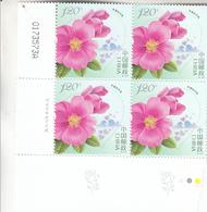 China 2020-10 The Flower-Rose 4v Stamps Block - 1949 - ... Repubblica Popolare