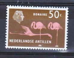 TIMBRE ANTILLES NÉERLANDAISES DE 1958 FLAMANTS ROSES (2445)_Ti1584 - West Indies