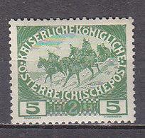 K3240 - AUSTRIA Yv N°139 * - 1850-1918 Imperium