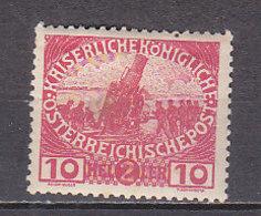 K3241 - AUSTRIA Yv N°140 * - 1850-1918 Imperium