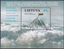 LITAUEN 1997 Mi-Nr. Block 10 ** MNH - Lithuania