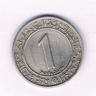 1 DINAR  1972 ALGERIJE /4017/ - Algeria