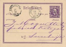 Nederlands Indië - 1878 - 5 Cent Willem III, Briefkaart G1 Van KR- & Puntstempel PASOEROEAN Naar Soerabaja - Indes Néerlandaises