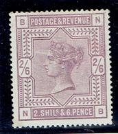 TP GRANDE BRETAGNE N° 86*  NEUF AVEC CHARNIERE - TTB à SUPERBE - 1840-1901 (Viktoria)