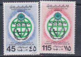 Libye N° 981 / 82 XX Année Internationale Des Personnes Handicapées, Les 2 Valeurs Sans Charnière, TB - Libyen