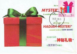 30W: CM,Carte Maximum Card, Taiwan Present, Gift, Souvenir Box,maxicard,MC - Celebrations