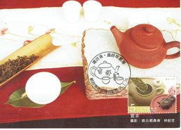 31D: CM,Carte Maximum Card,Chinese Tea, Tea Leaf Beeverage Drink, Teapot Maxi Card, MC - Drinks