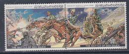 Libye N° 1158 / 59 XX Commémoration De Batailles (XII) , Les 2 Valeurs Se Tenant 2 Sans Charnière, TB - Libyen