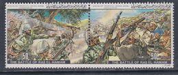 Libye N° 1190 / 91 XX Commémoration De Batailles (XIII) , Les 2 Valeurs Se Tenant 2 Sans Charnière, TB - Libyen