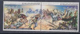 Libye N° 1195 / 96 XX Commémoration De Batailles (XIV) , Les 2 Valeurs Se Tenant 2 Sans Charnière, TB - Libyen